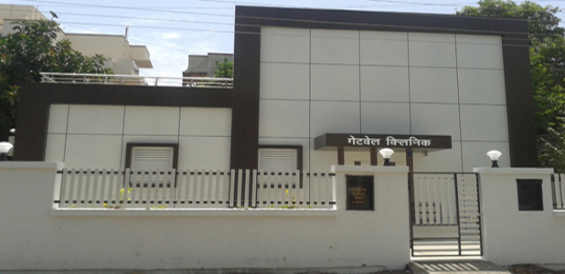 Cancer Hospital in Aurangabad